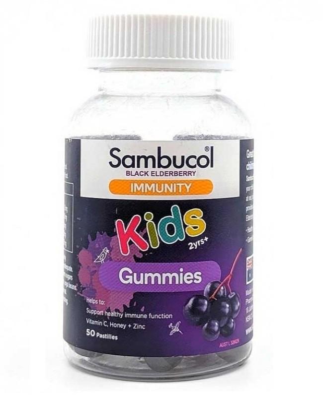 Sambucol - Kids Immunity Gummies 50 Pastilles