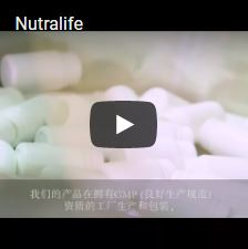 Nutralife Introduction