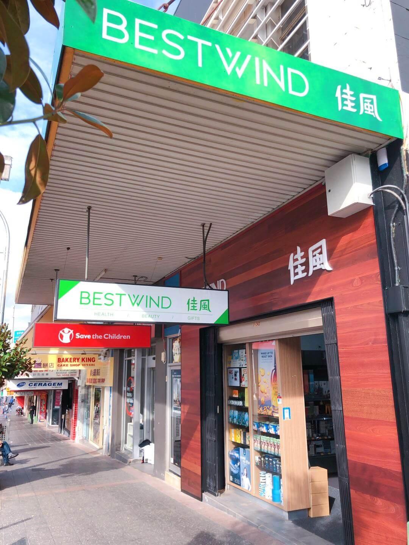 Natonic Bestwind Store